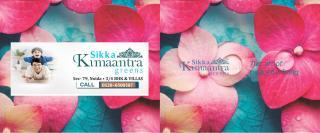 sikka-kimaantra-brochure.output.pptx