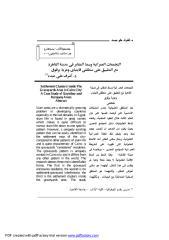 التجمعات العمرانية وسط المقابر فى مدينة القاهرة.pdf